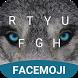 Grey Wolf Keyboard Theme by Free Keyboard Themes PRO