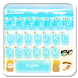 Summer Love By The Sea Keyboard Theme