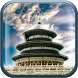 Beijing Beauty Live Wallpaper by Cicmilic Soft