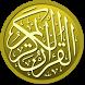 Holy Quran Reader - القرآن by AndSouls Islamic Apps