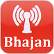 Bhajan Radio 24x7 by NDApps