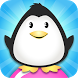 Fun For Toddlers - Free games for kids 1-5 years by Tappy Happy kids apps & games for kids