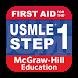 First Aid USMLE Step 1, 2017 by Usatine Media LLC