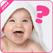 Your Future Baby (Prank) by Parent And Baby Apps
