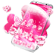 Dreamy Glitter Butterfly Theme by Best Cool Theme Dreamer