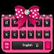Pink Diamond Bow Keyboard by Cool Keyboard Theme Studio