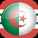 أخبار الجزائر العاجلة by IBenzDev