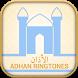 Azan Ringtones for muslim by QuranForMuslims