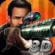 Jungle Commando Sniper Shooter by Trigger Team