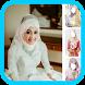 Camera Hijab Wedding Style by Edu Games Developer