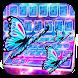 Galaxy Butterfly Keyboard Theme by Super Cool Keyboard Theme