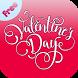 valentines day wallpaper by Lipewa