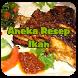 Aneka Resep Ikan by PNHdeveloper