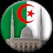 Adan Algerie - prayer times by Mazoul dev