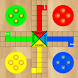 Ludo Game With DigiDice by Ekraft