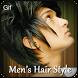 Latest Hair Style For Men 2017 by jjmam