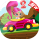 Shimmer adventure racing by appfreenew