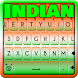 Indian Flag Keyboard by Government Apps