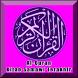Al-Quran Kitab Samawi Terakhir by islam4all