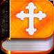 La Biblia Reina Valera Antigua by Holy Bibles