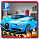 Real Car Parking 2017 : Hard Parking Simulator by Crazy Emergers