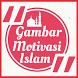 DP Gambar Motivasi Islam by Pro Digital App