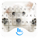 Cute Puppy Keyboard Theme by Sexy Apple
