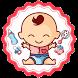 Cute baby by piter pol