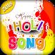 Happy Holi Song 2018 - Bhojpuri Song