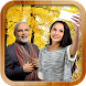 Selfie With Narendra Modi Ji 3 by Ghost Pranks