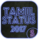 Tamil Status 2017 by StatusApps