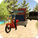 Off Road Chingchi Loader Sim by Isolation Games Studio