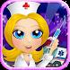 Celebrity Ambulance Kids EMT by Beansprites LLC