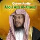 Quran by Abdul Aziz Al Ahmad by Masturi Developer