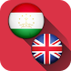 English Tajik Translator by Warrior Mobile