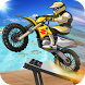 Beach Bike Race: Heavy Bike Adventure by Saga Games Inc