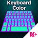 Keyboard Color by BestKeyboardThemes