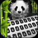 Panda Keyboard Theme by Echo Keyboard Theme