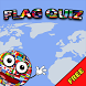 Flag Quiz by AP93