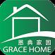 Grace Home Consultancy by NetProfitQuest Pte Ltd