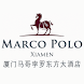 Marco Polo Xiamen by FCS Computer Systems
