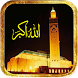 Salaat First 2017 by AndroidSolution