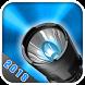 Galaxy Flashlight Torch Brightest LED by Red Bean Studio
