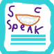 ScSpeak - phrasebook by ScCraftRU