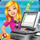 Supermarket Cash Register Sim: Manager & Cashier by Funtale Games
