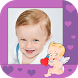 Photo frames for babies by Onti Apps