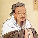 Конфуций by Recordians