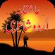 Mohabbat Ki Shayari by ShenLogic