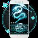 Blazing Dragon Keyboard Thema by creative 3D Themes