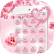 Pink Rose Diamond Theme